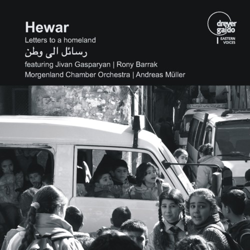 Hewar Letters to a homeland